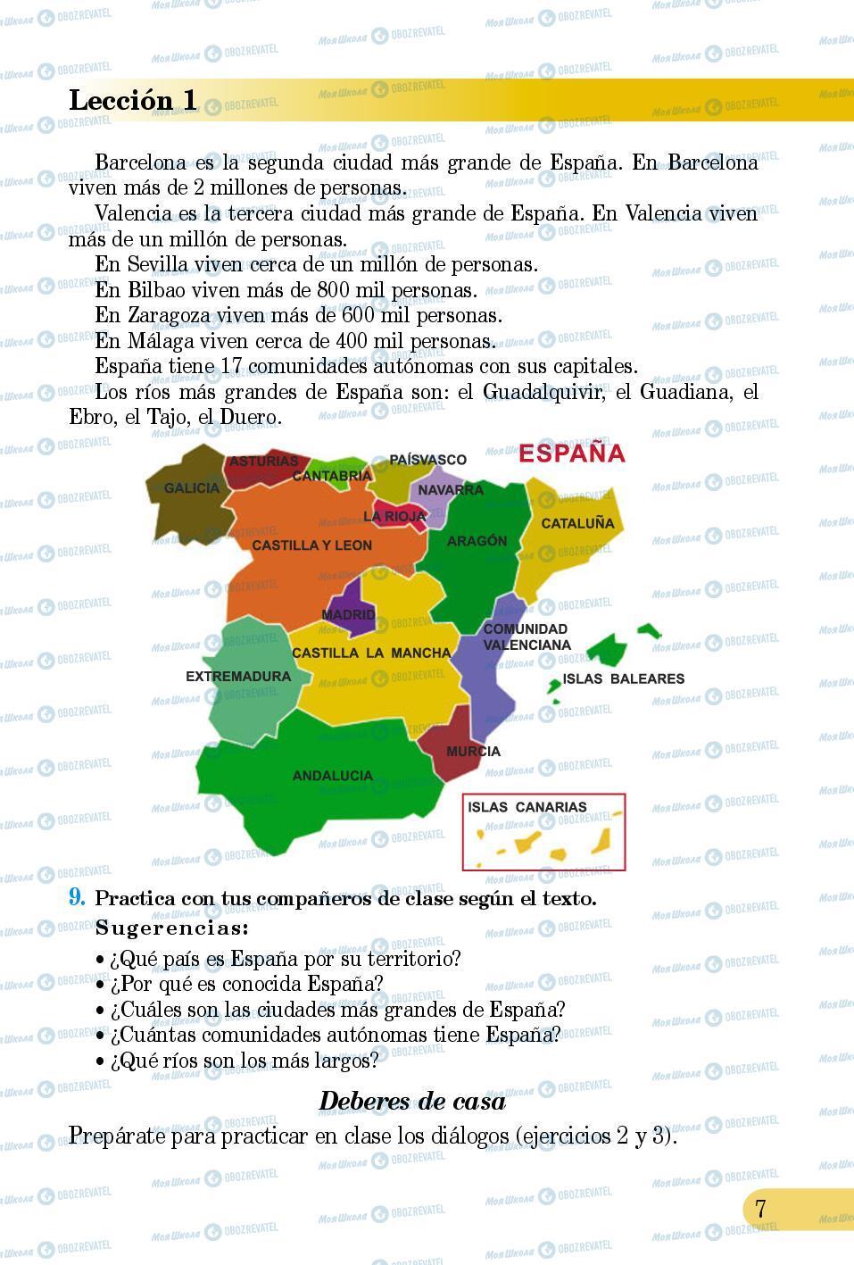 Підручники Іспанська мова 5 клас сторінка 7