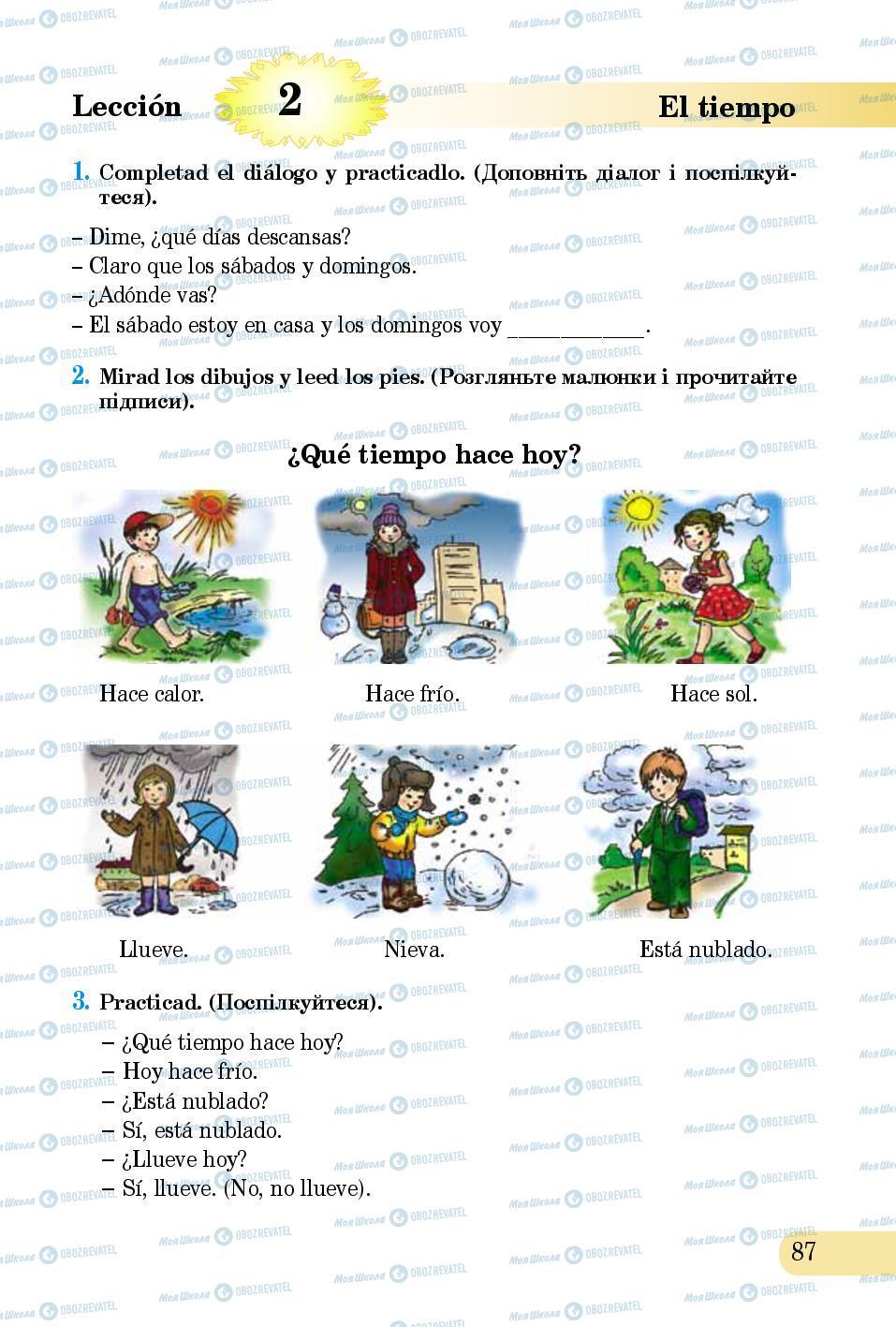 Підручники Іспанська мова 5 клас сторінка 87