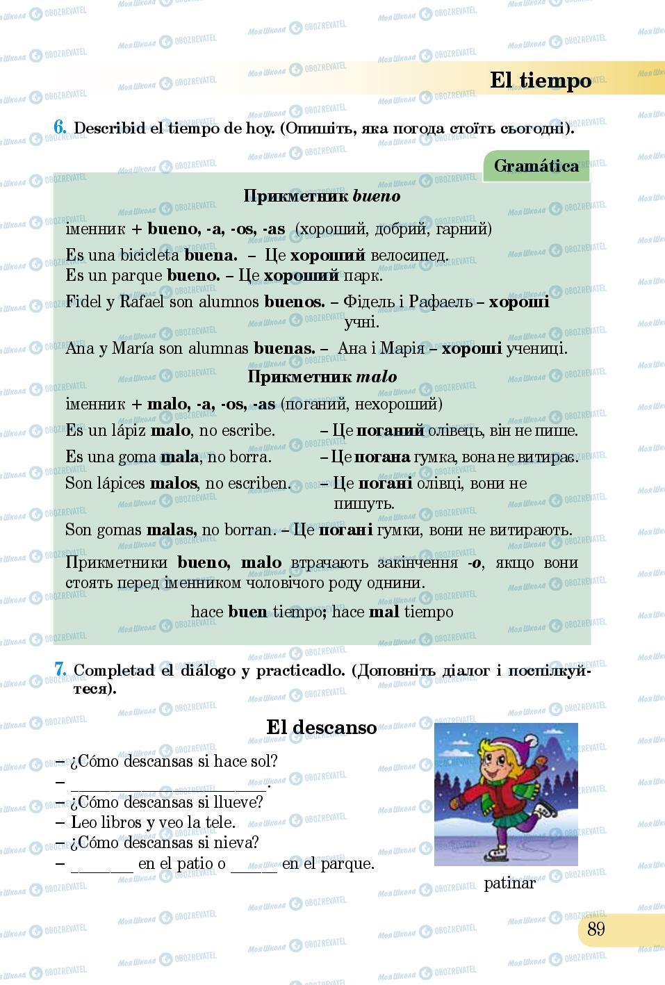 Учебники Испанский язык 5 класс страница 89