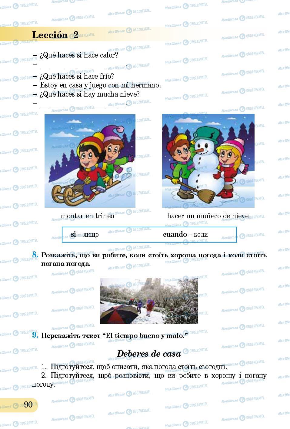 Підручники Іспанська мова 5 клас сторінка 90