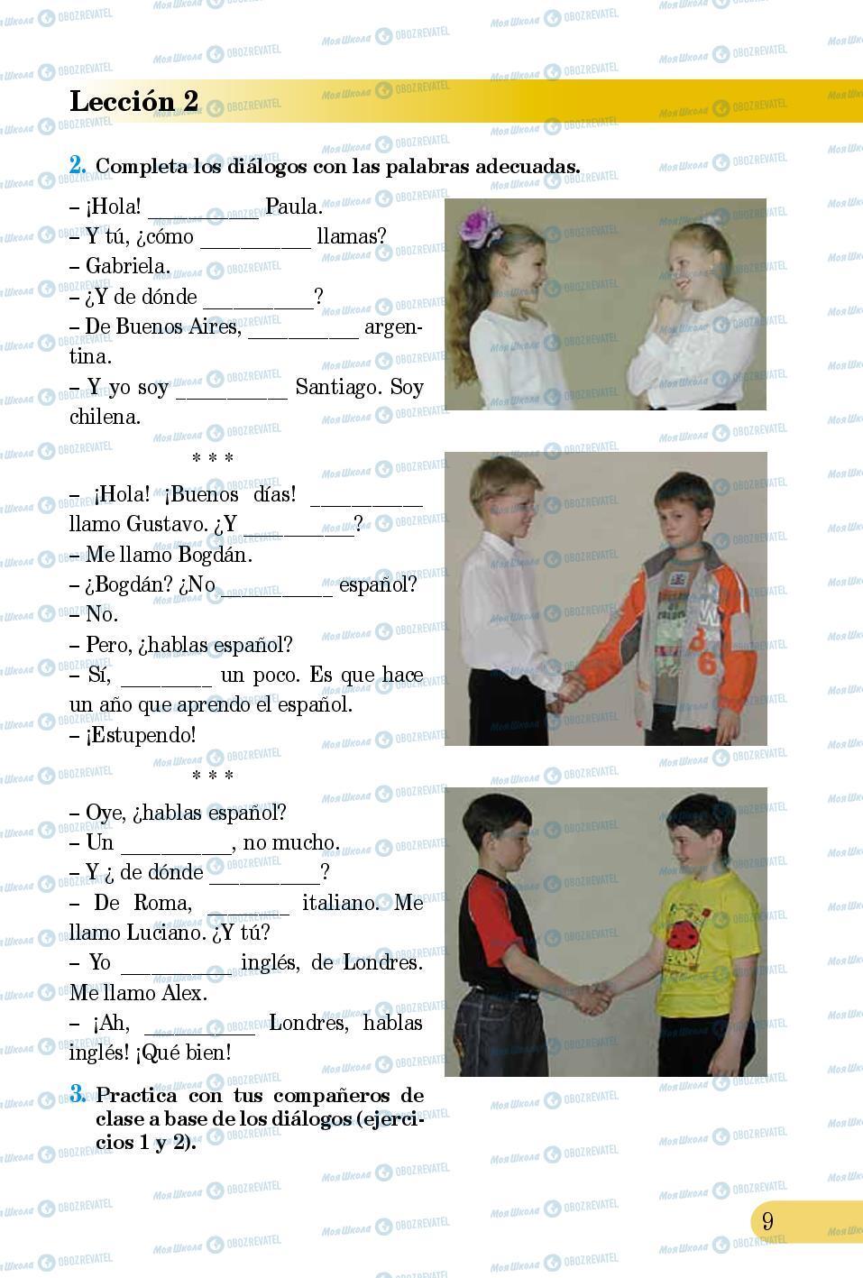 Підручники Іспанська мова 5 клас сторінка 9