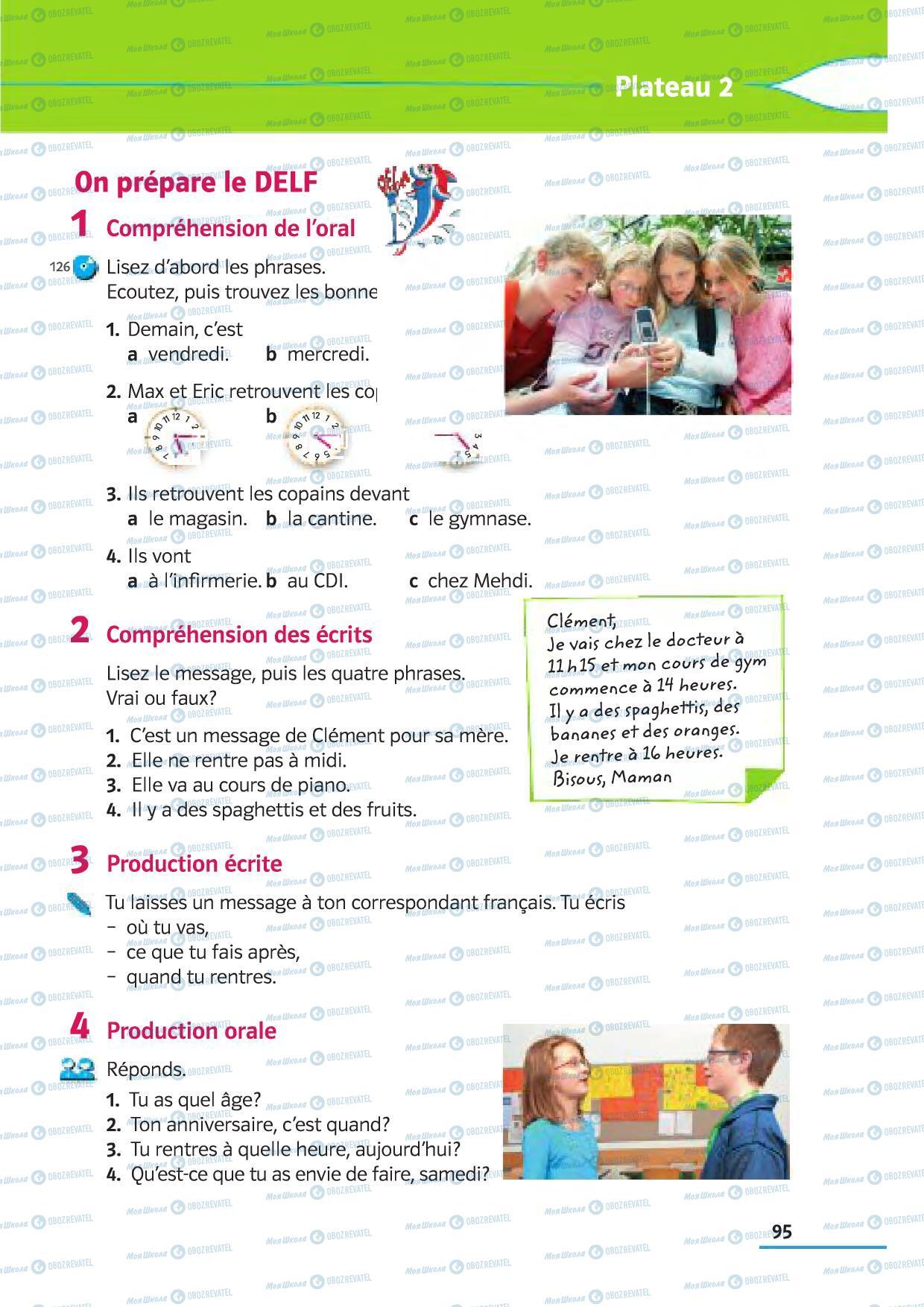 Підручники Французька мова 5 клас сторінка 95