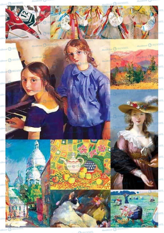 Підручники Образотворче мистецтво 6 клас сторінка 4