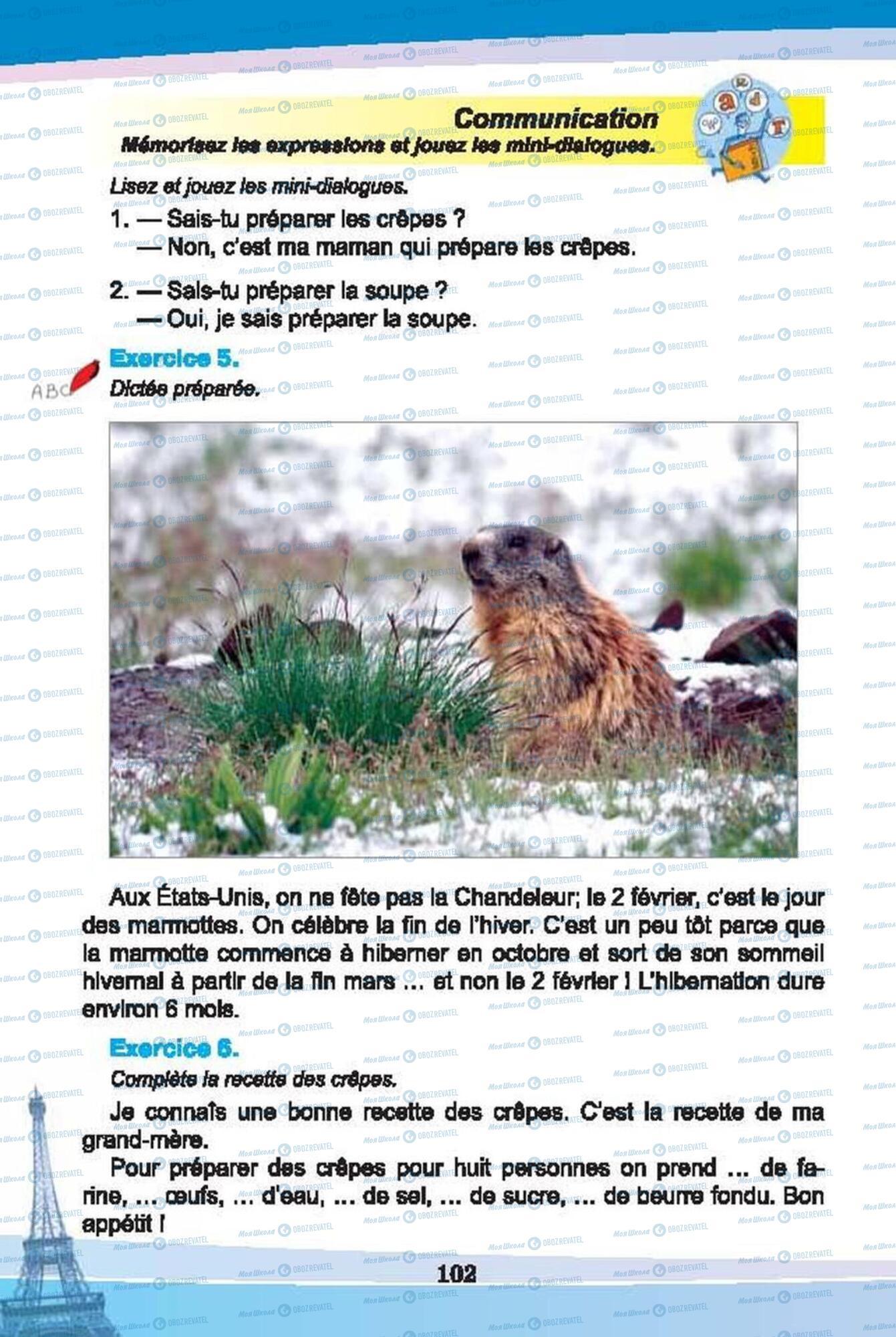 Учебники Французский язык 6 класс страница 102
