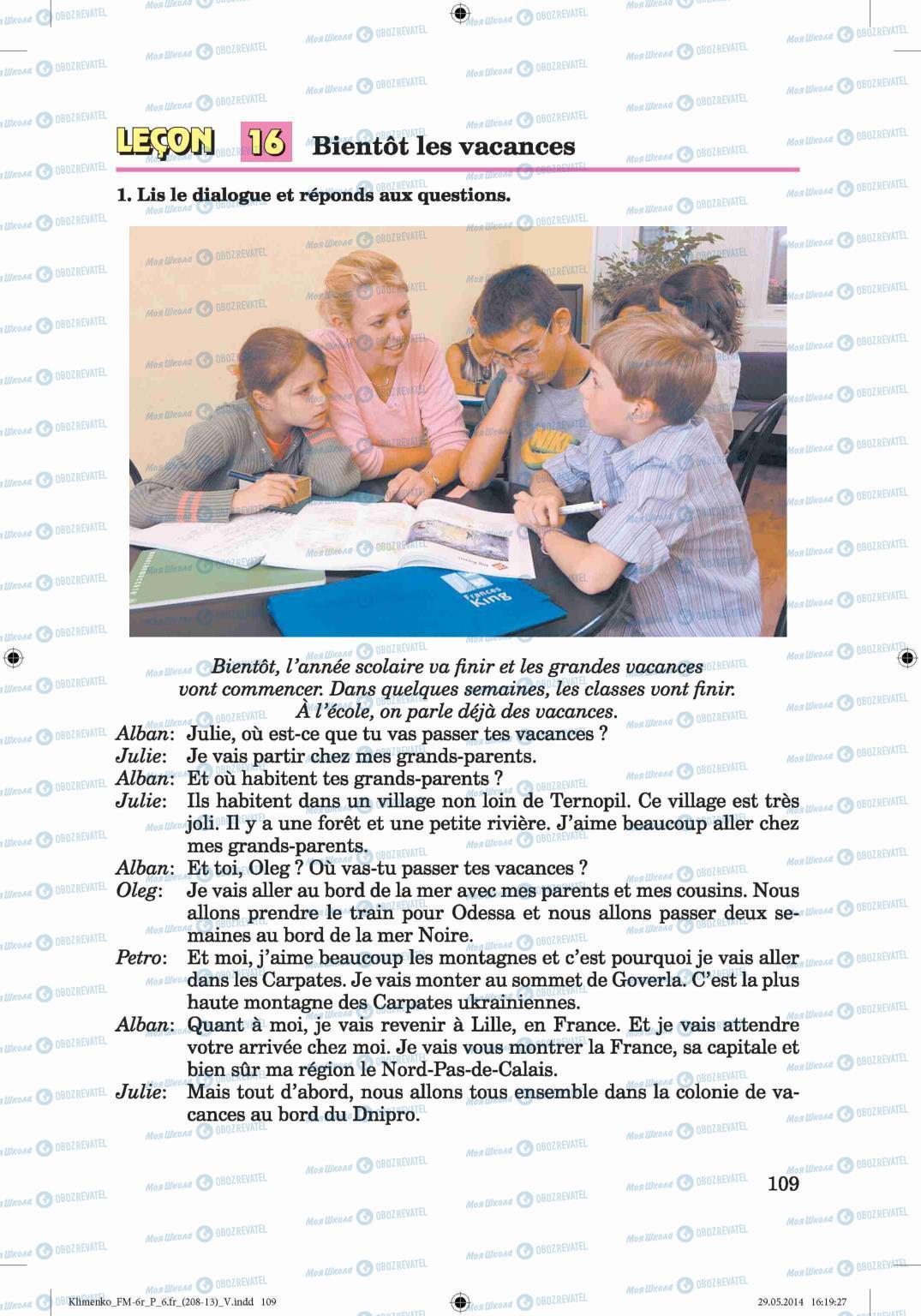 Підручники Французька мова 6 клас сторінка 109