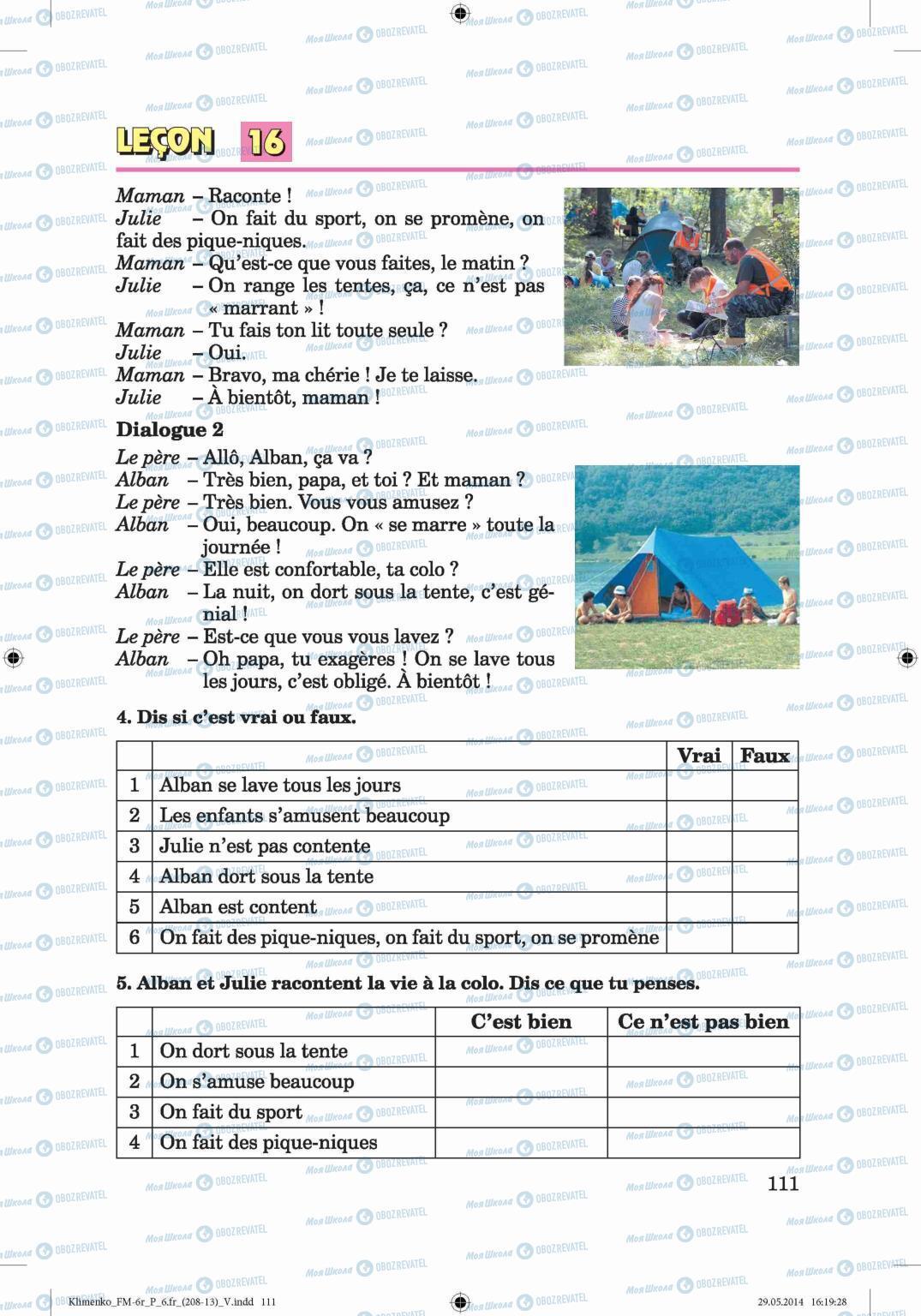 Учебники Французский язык 6 класс страница 111