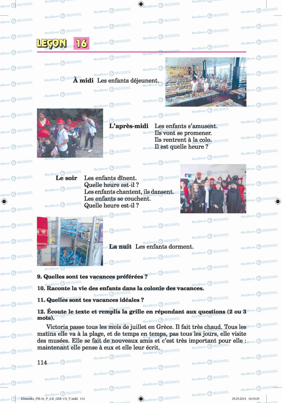 Підручники Французька мова 6 клас сторінка 114