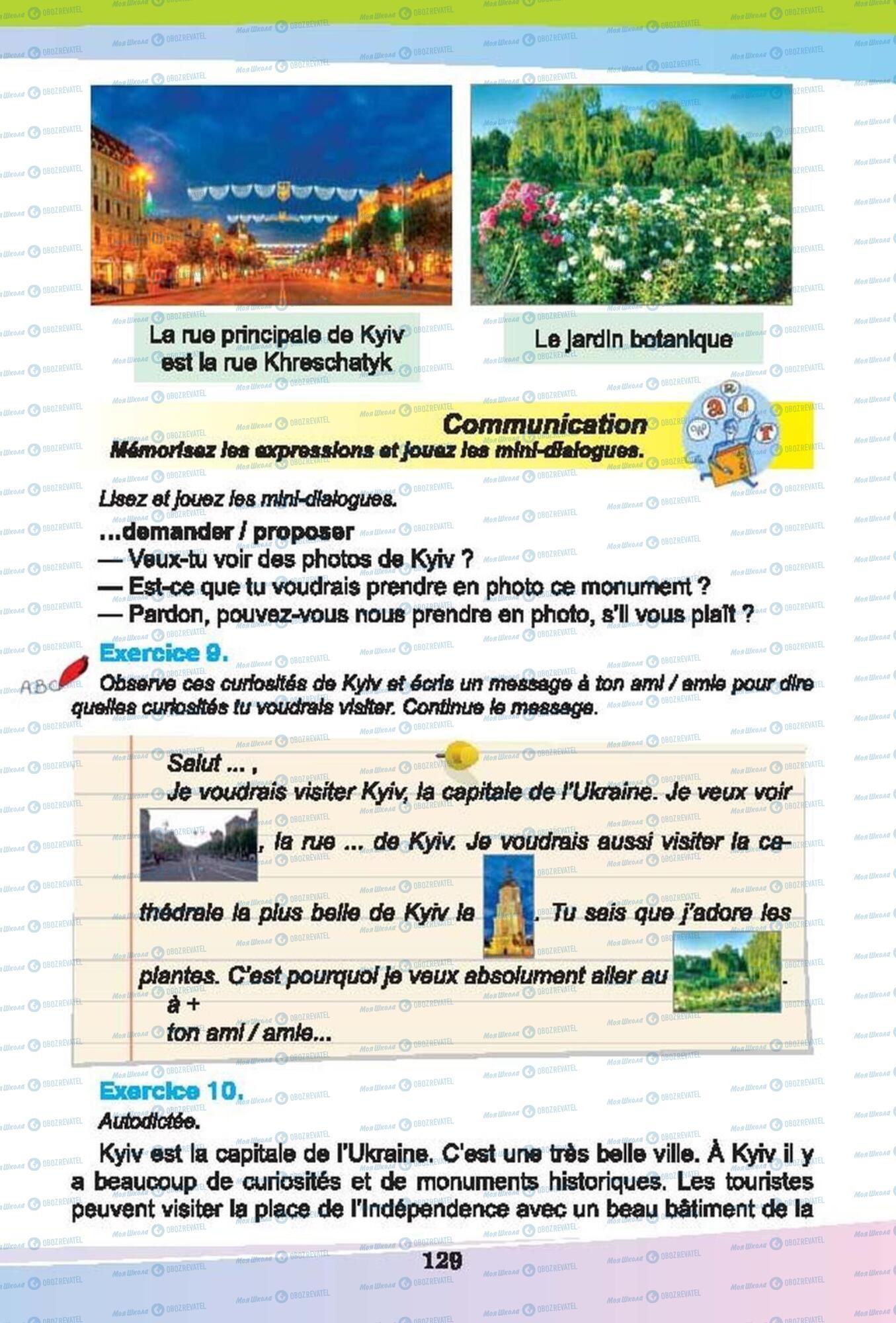 Учебники Французский язык 6 класс страница 129