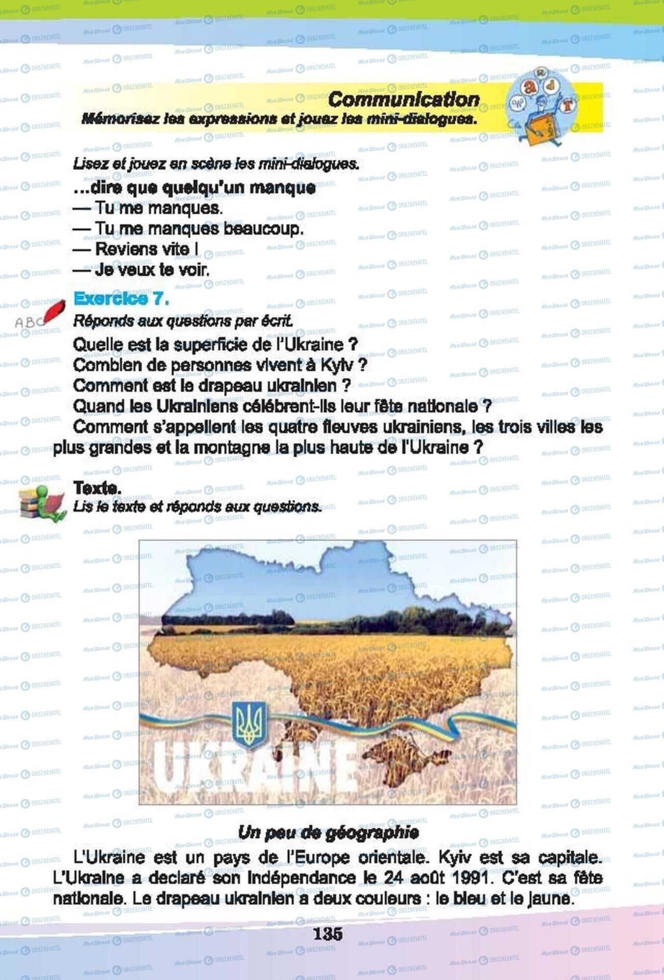 Учебники Французский язык 6 класс страница 135