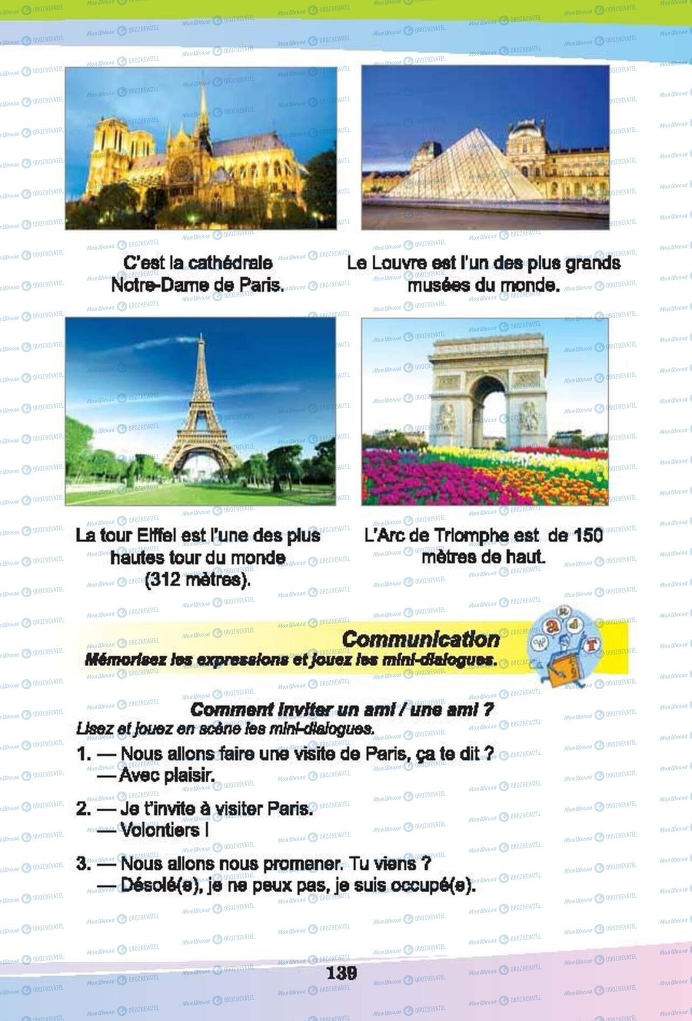 Учебники Французский язык 6 класс страница 139
