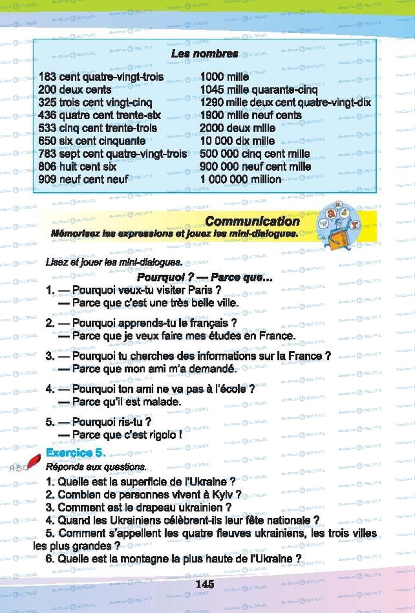 Учебники Французский язык 6 класс страница 145