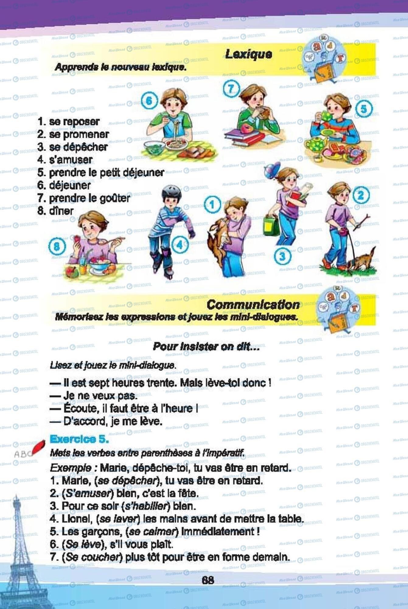 Учебники Французский язык 6 класс страница 68