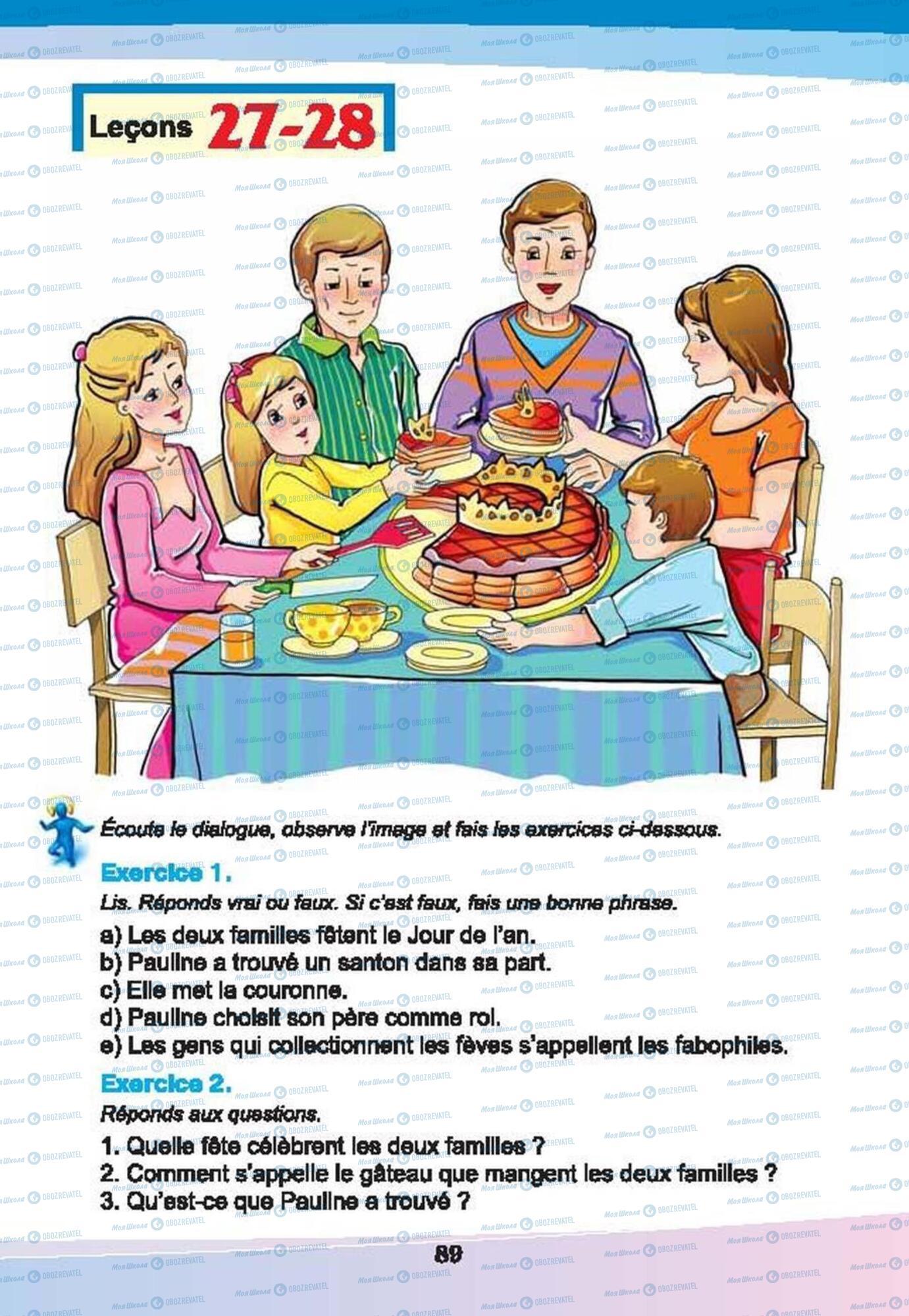 Учебники Французский язык 6 класс страница 89