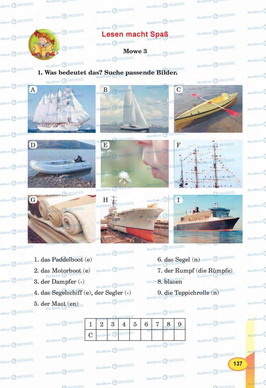 Підручники Німецька мова 6 клас сторінка 137