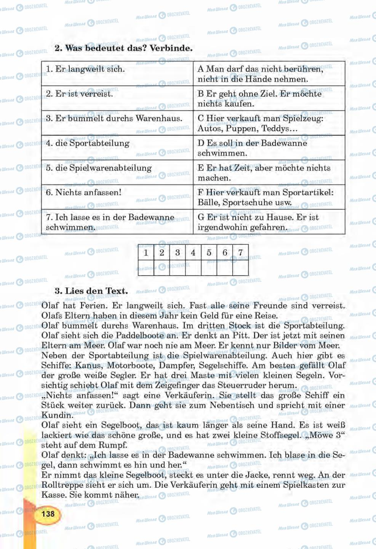 Підручники Німецька мова 6 клас сторінка 138