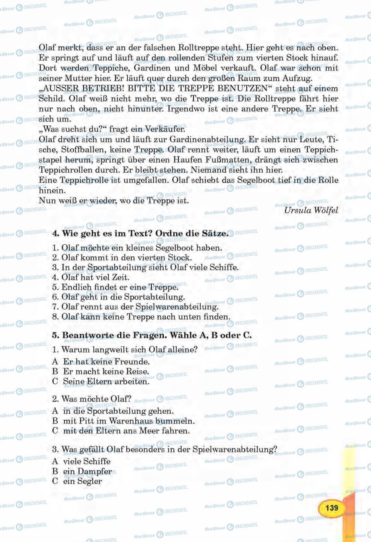 Підручники Німецька мова 6 клас сторінка 139