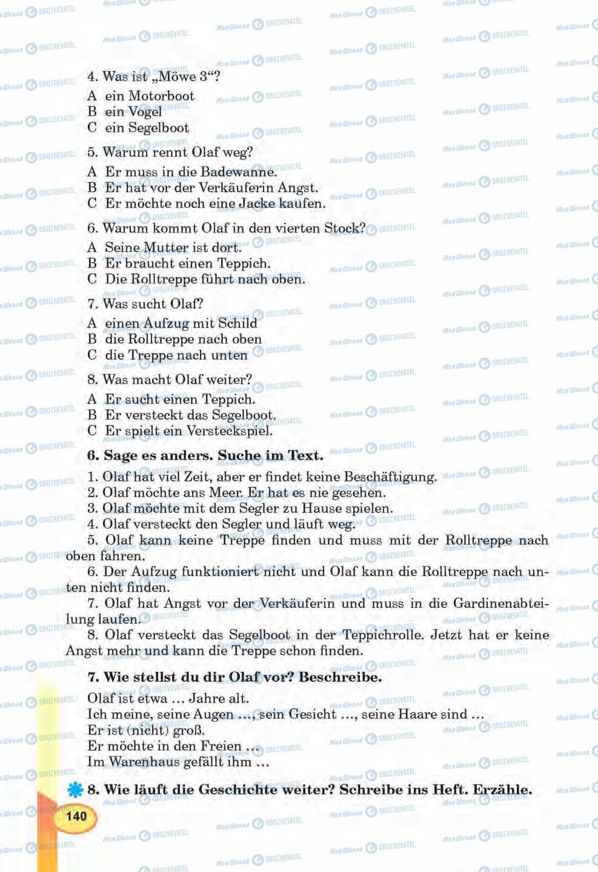 Підручники Німецька мова 6 клас сторінка 140
