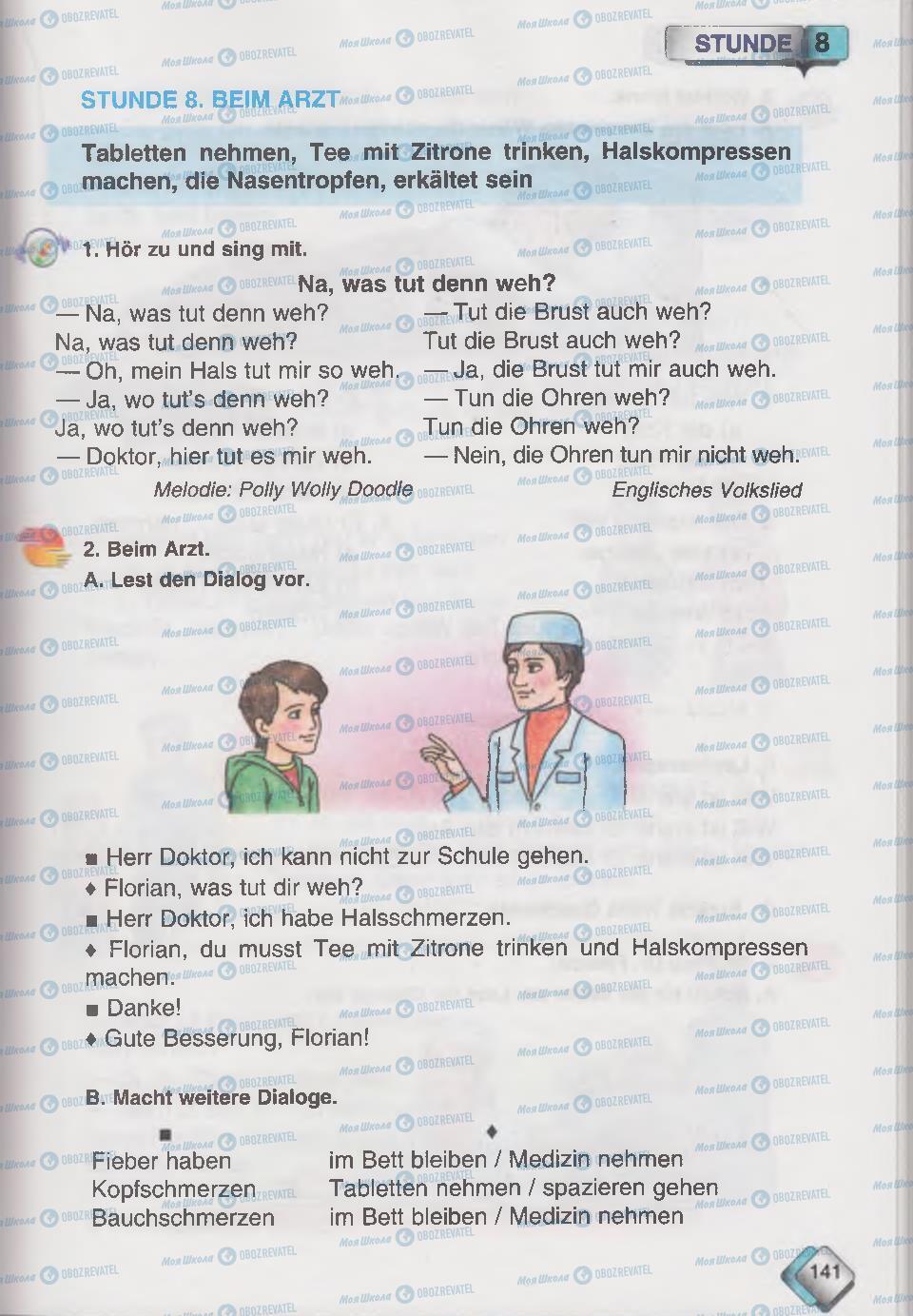 Підручники Німецька мова 6 клас сторінка 141