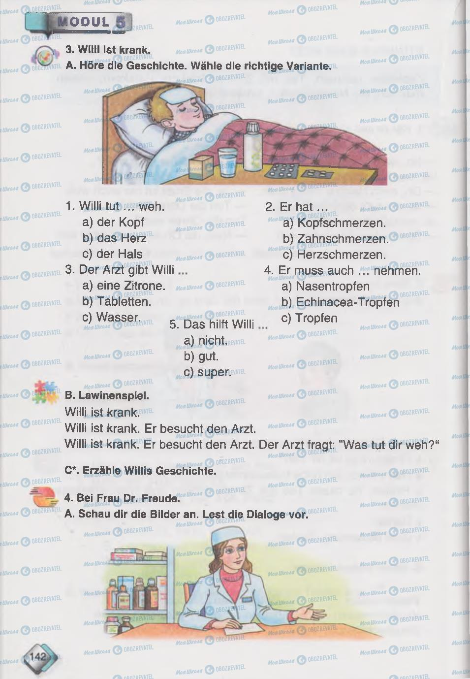 Учебники Немецкий язык 6 класс страница  142
