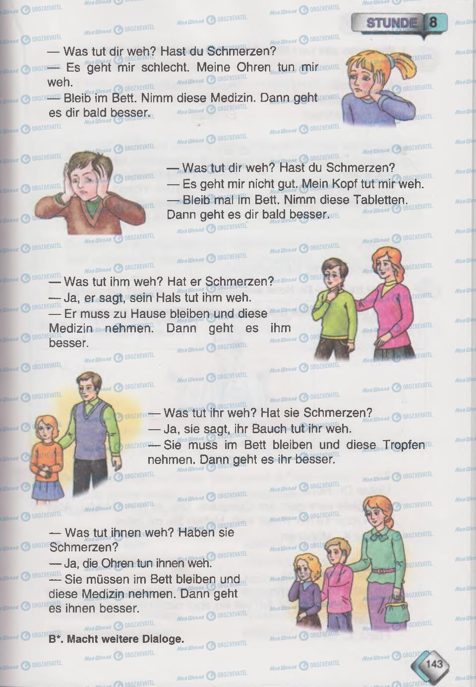 Учебники Немецкий язык 6 класс страница 143