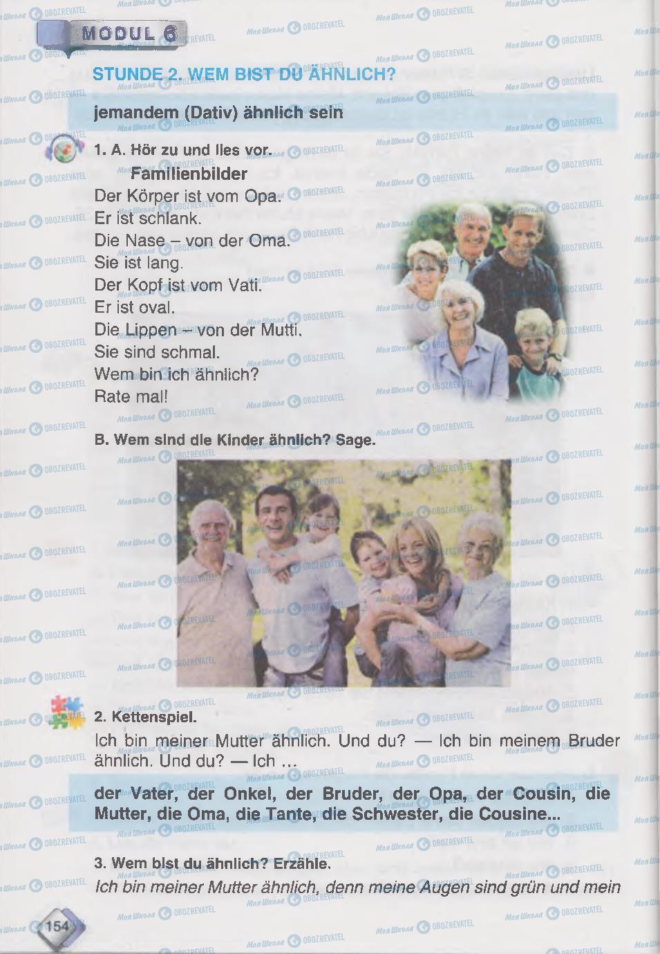 Підручники Німецька мова 6 клас сторінка  154