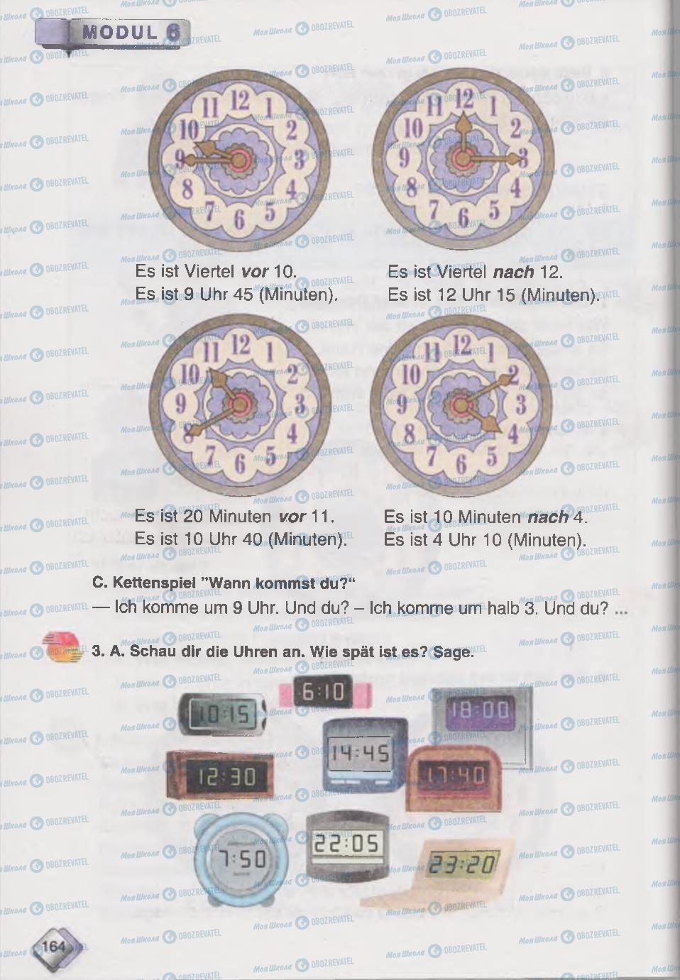 Учебники Немецкий язык 6 класс страница 164