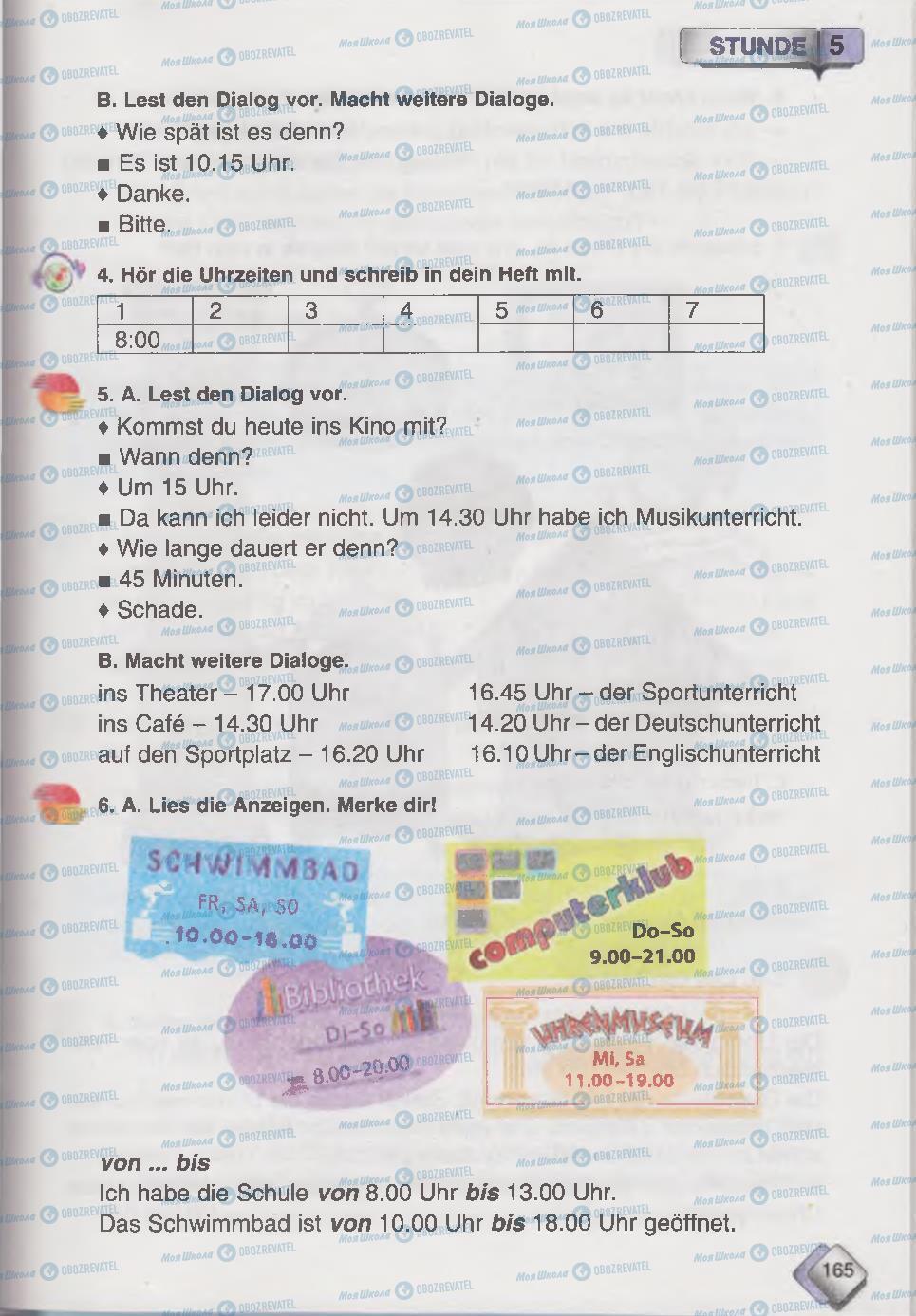 Учебники Немецкий язык 6 класс страница 165