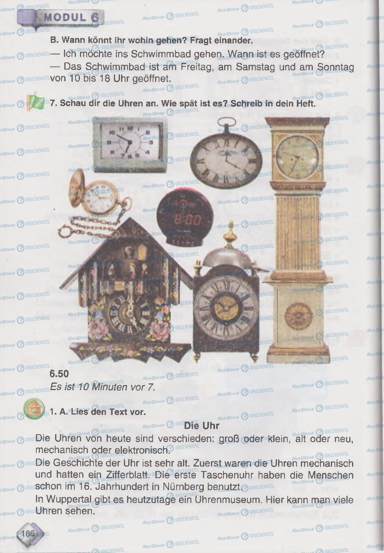 Підручники Німецька мова 6 клас сторінка 166
