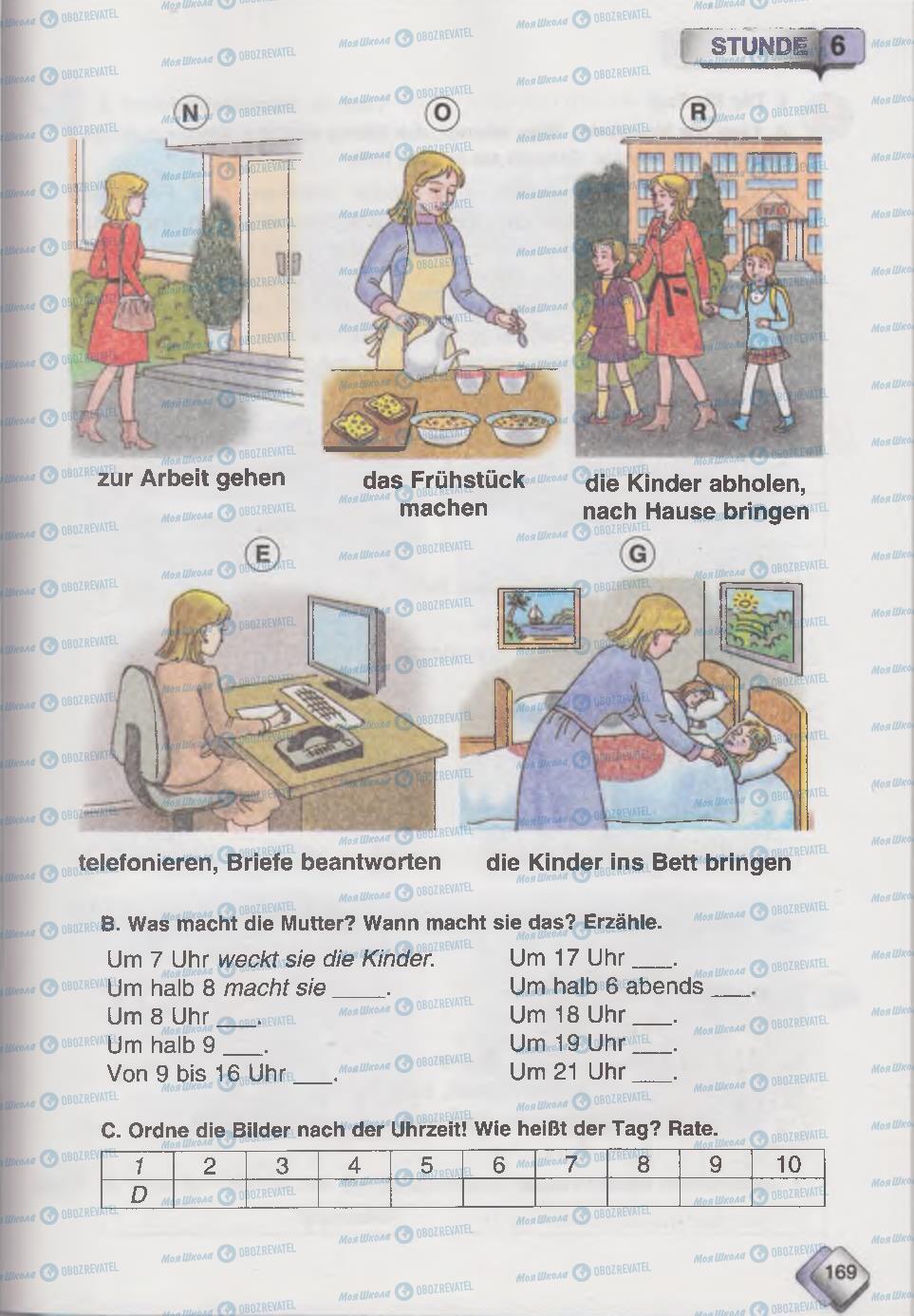 Підручники Німецька мова 6 клас сторінка 169