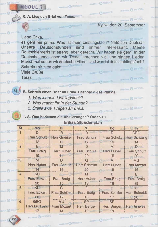 Підручники Німецька мова 6 клас сторінка 22