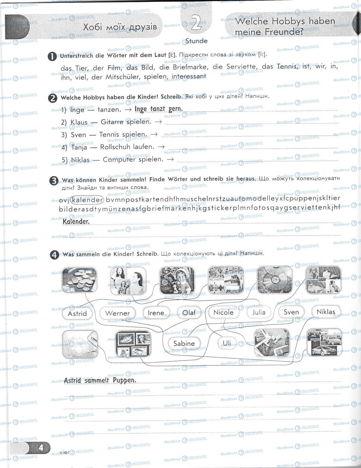 Учебники Немецкий язык 6 класс страница 4