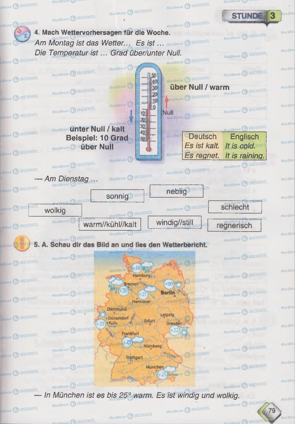 Учебники Немецкий язык 6 класс страница 79