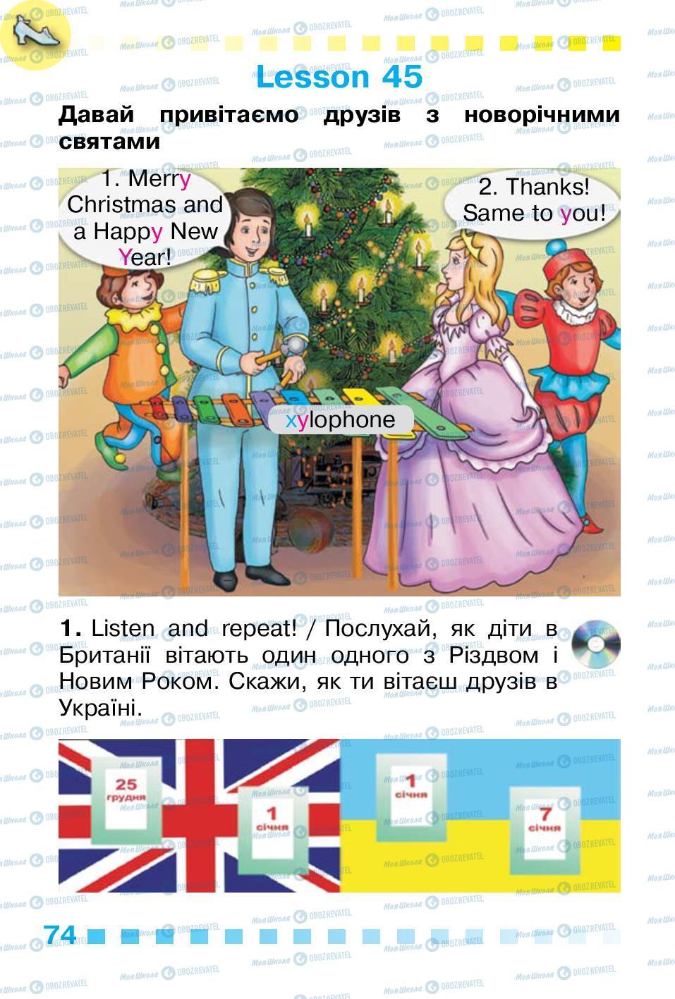 Учебники Английский язык 1 класс страница 74
