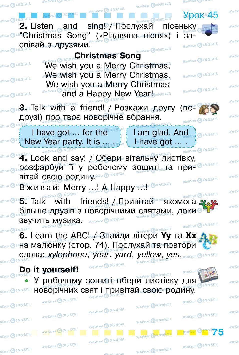 Учебники Английский язык 1 класс страница 75