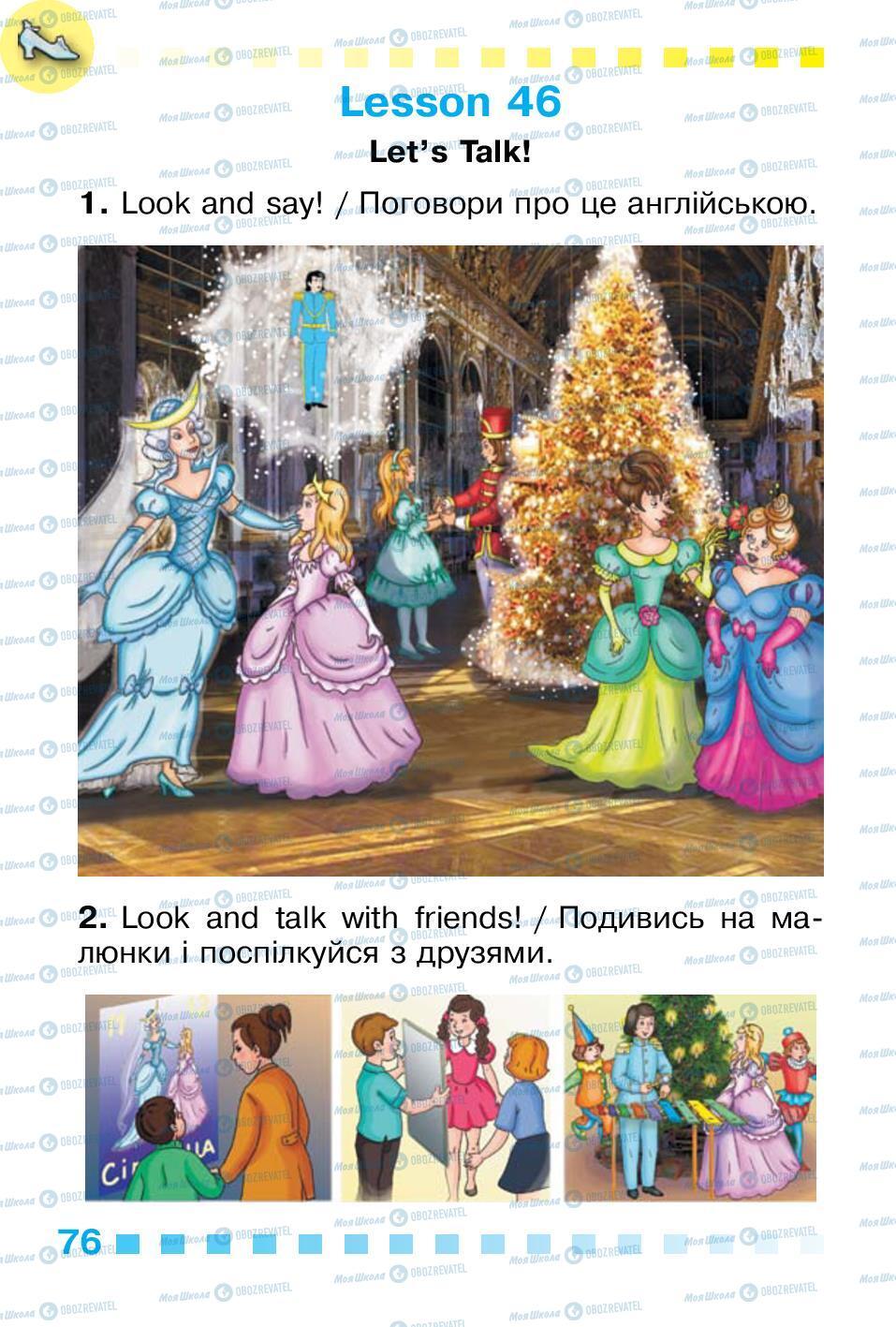 Учебники Английский язык 1 класс страница 76