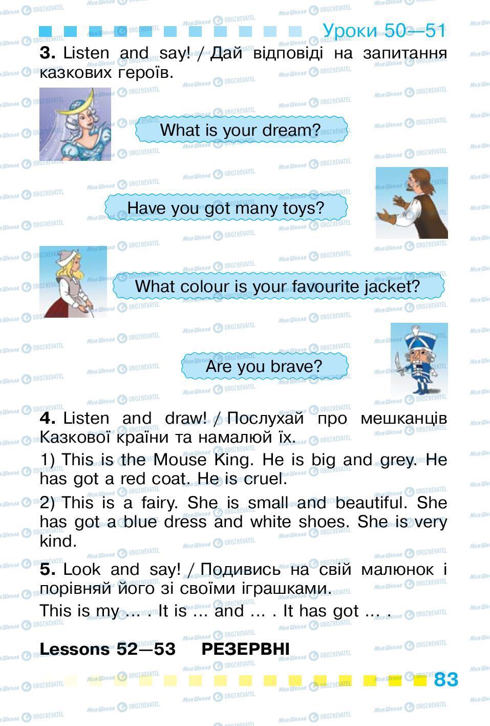 Учебники Английский язык 1 класс страница 83