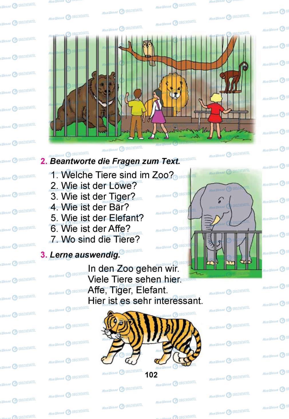 Учебники Немецкий язык 1 класс страница  102