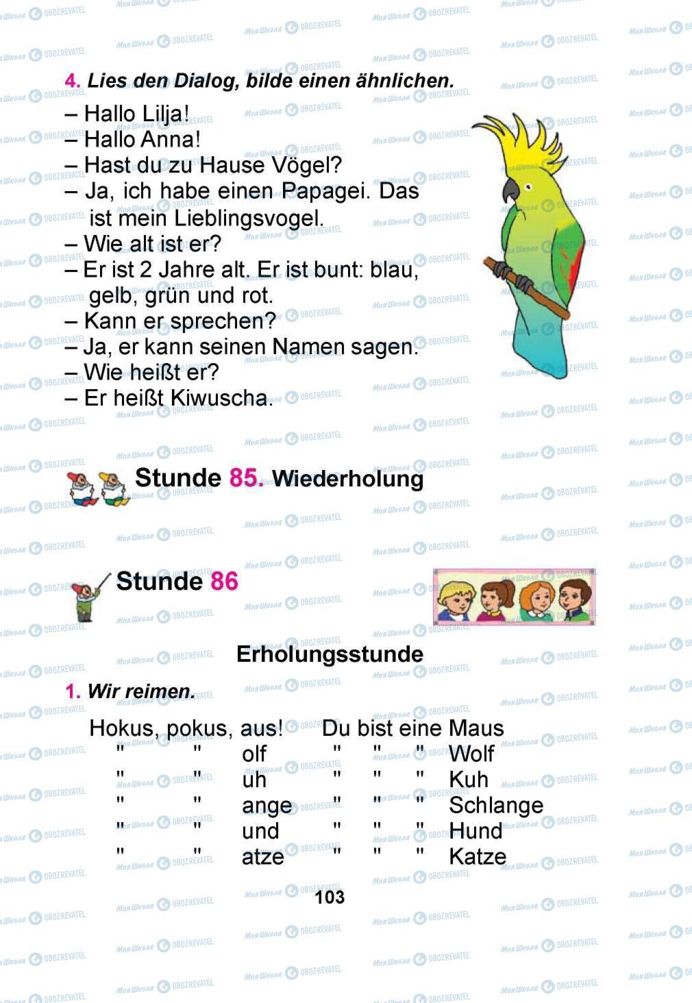 Учебники Немецкий язык 1 класс страница 103
