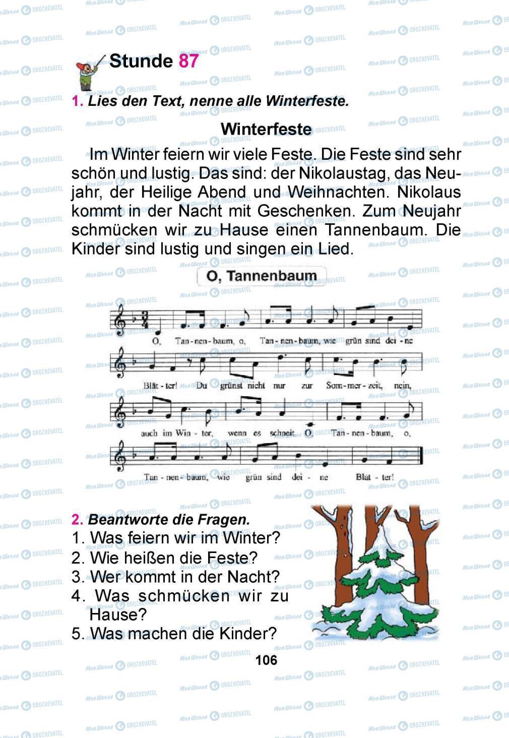 Учебники Немецкий язык 1 класс страница 106