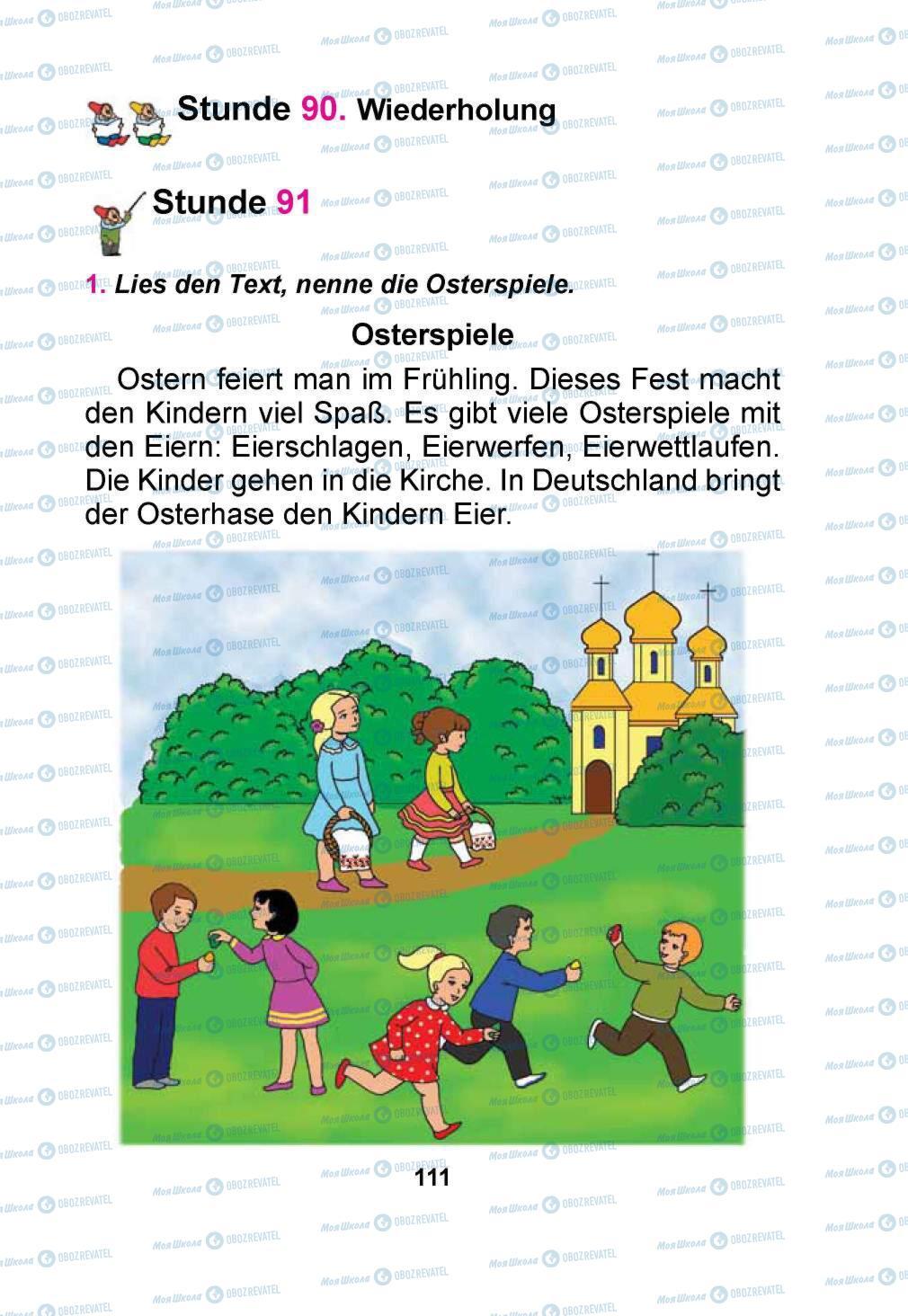 Учебники Немецкий язык 1 класс страница 111