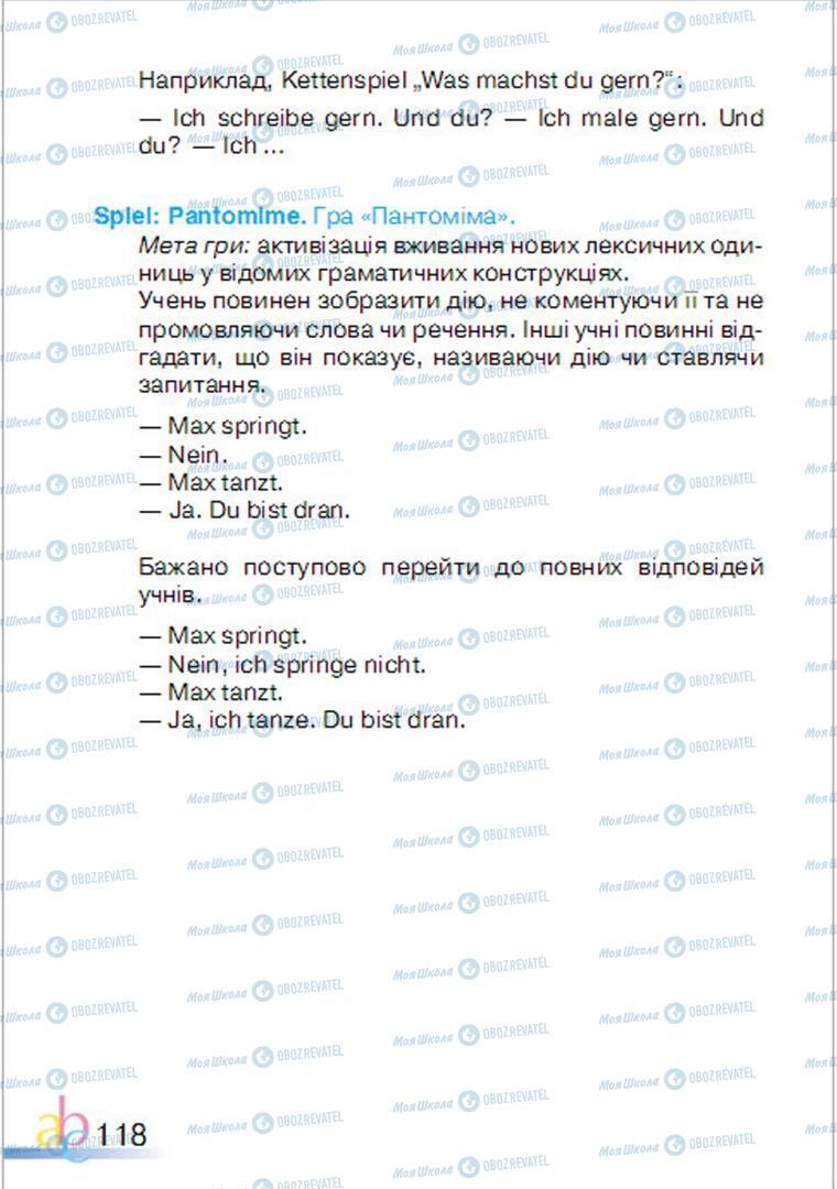 Учебники Немецкий язык 1 класс страница 118