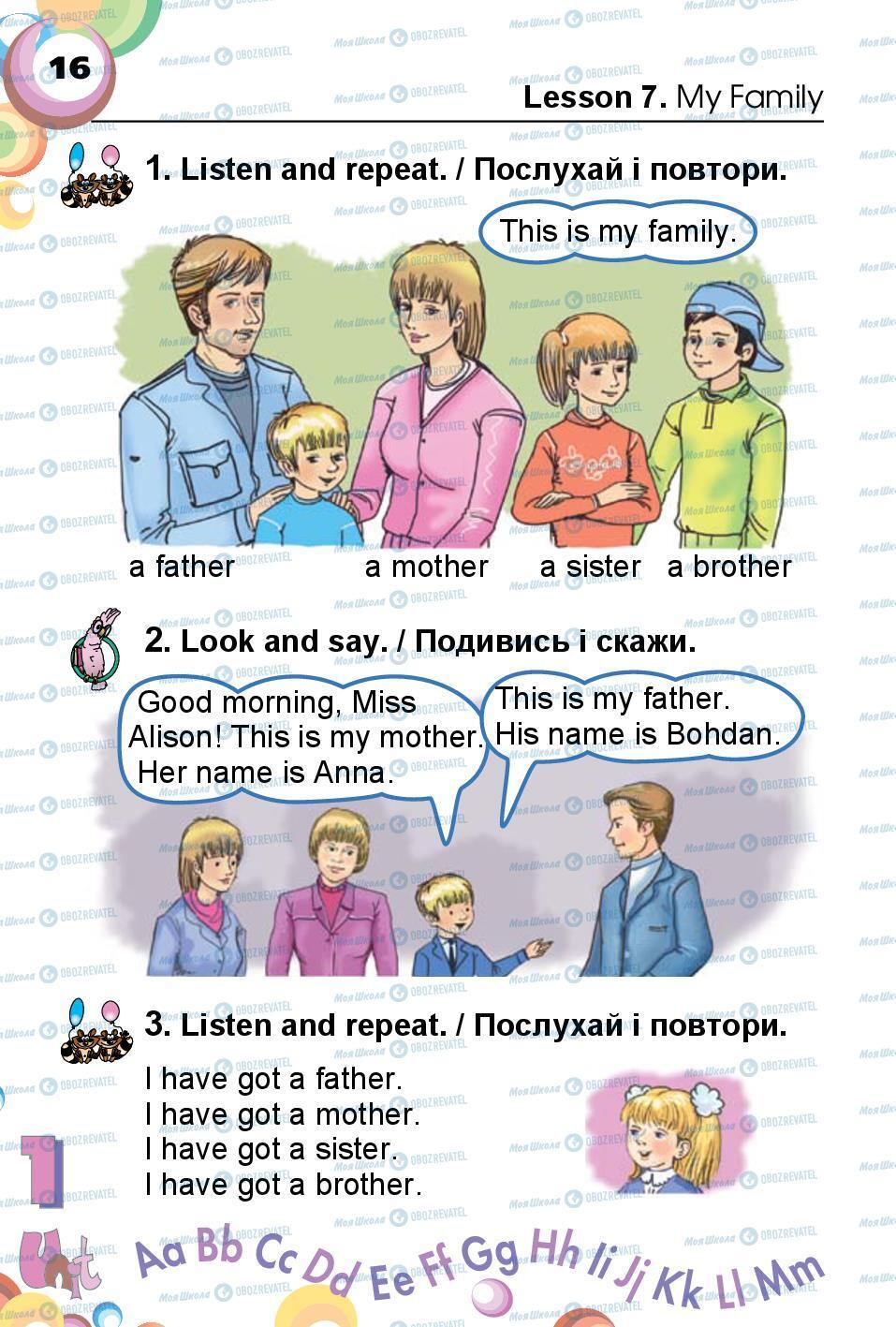Підручники Англійська мова 1 клас сторінка 16
