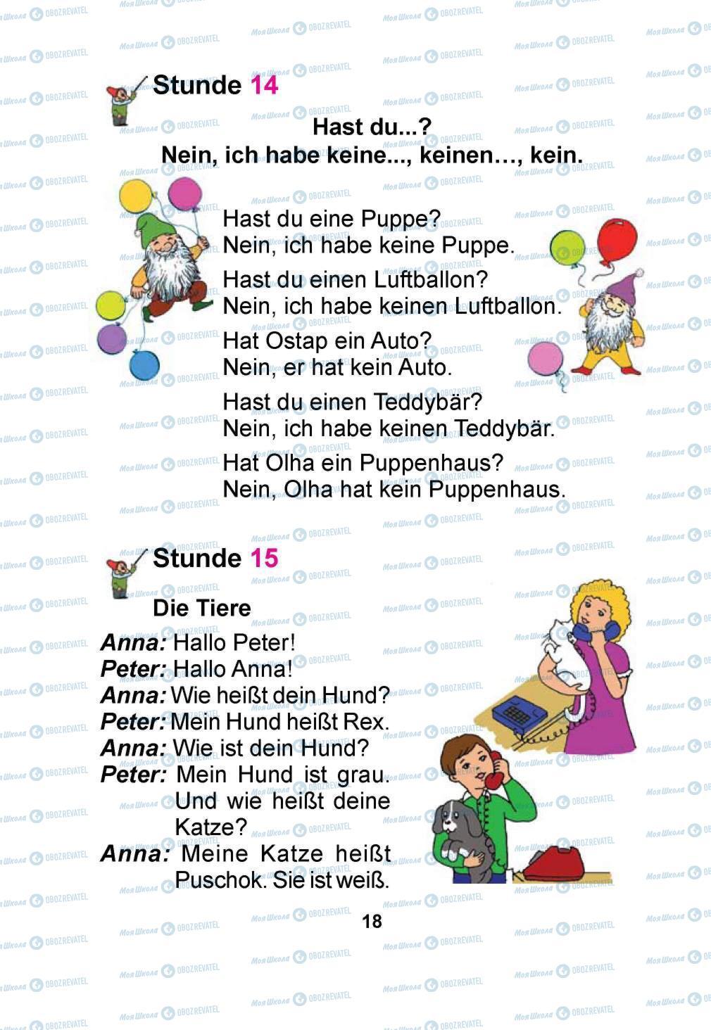 Учебники Немецкий язык 1 класс страница 18
