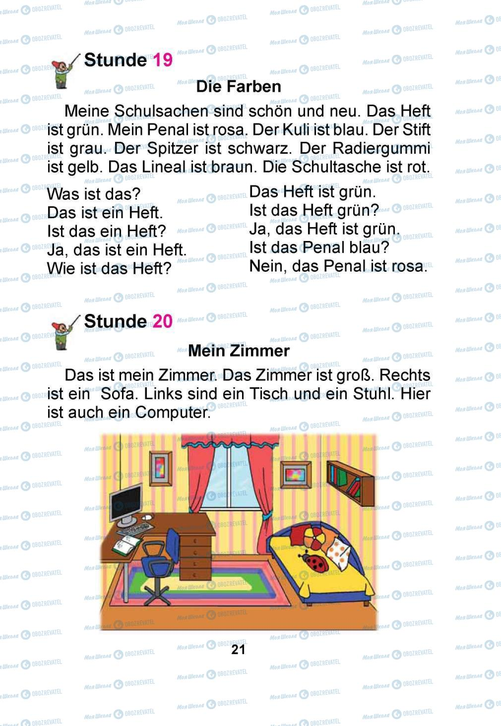 Учебники Немецкий язык 1 класс страница 21