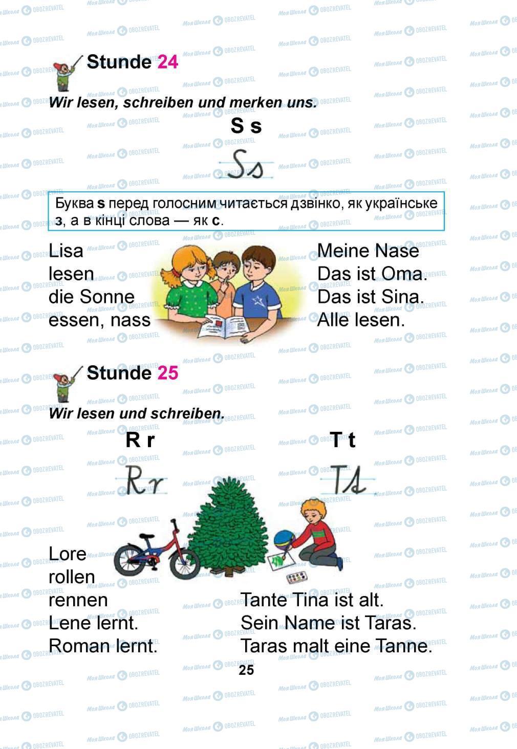 Підручники Німецька мова 1 клас сторінка 25