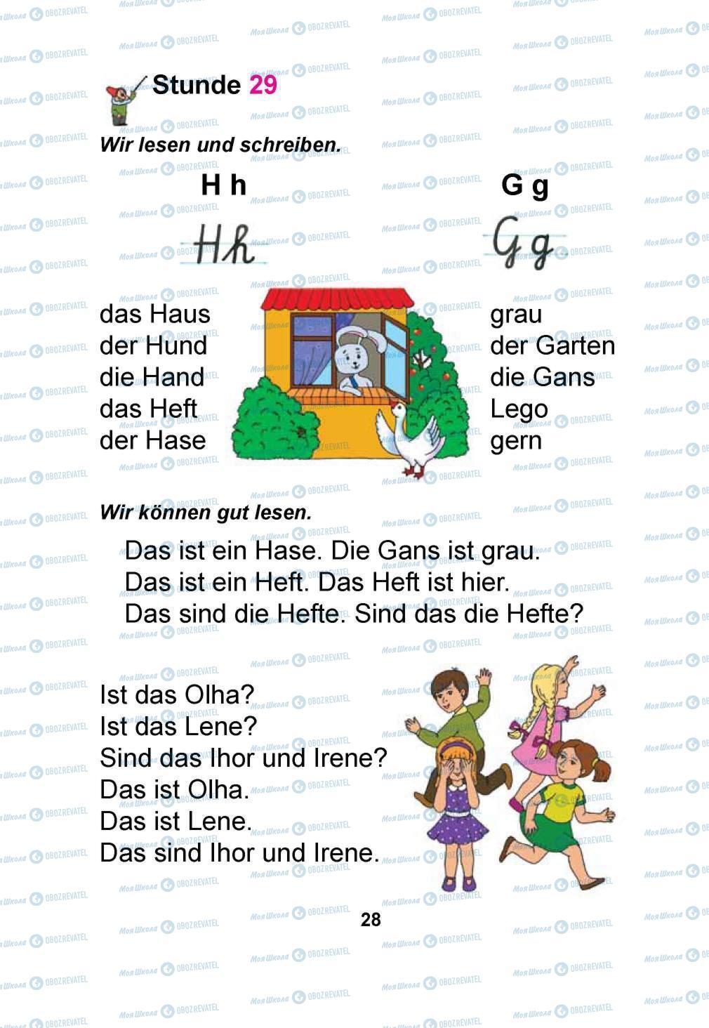Учебники Немецкий язык 1 класс страница 28