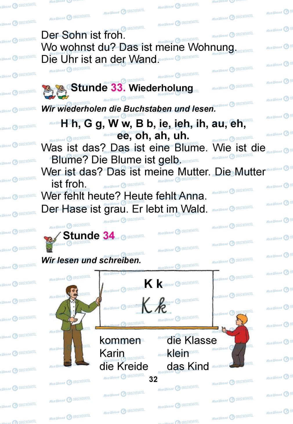 Учебники Немецкий язык 1 класс страница 32