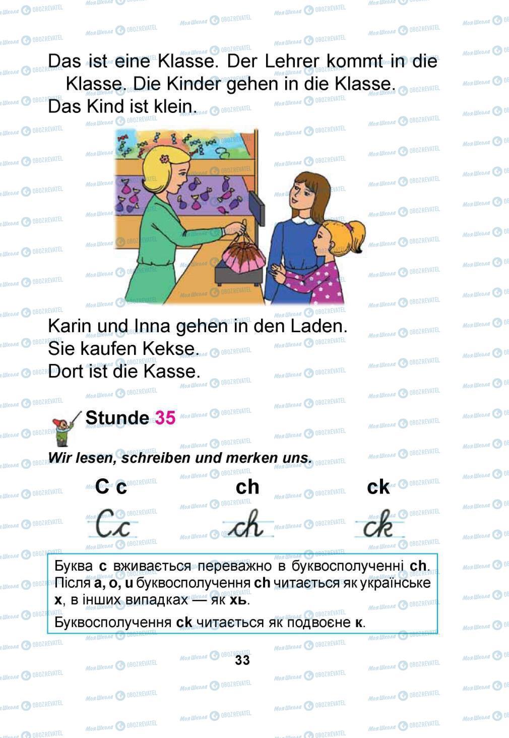 Учебники Немецкий язык 1 класс страница 33