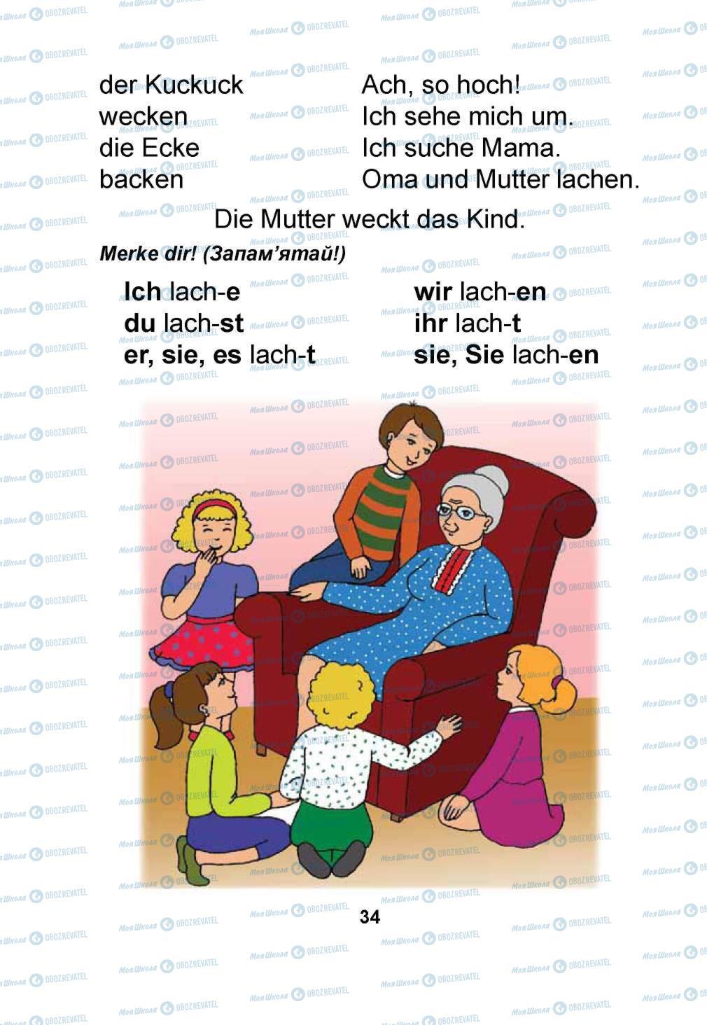 Учебники Немецкий язык 1 класс страница  34