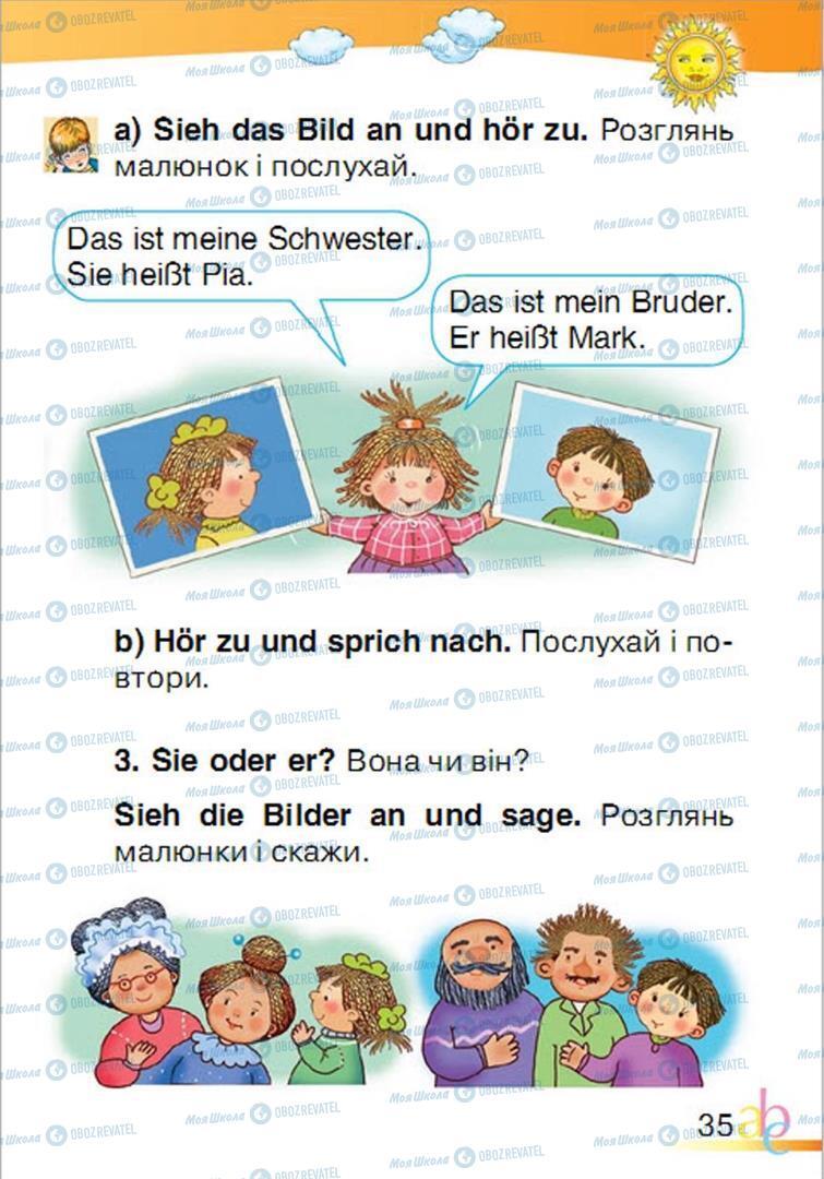 Учебники Немецкий язык 1 класс страница  35